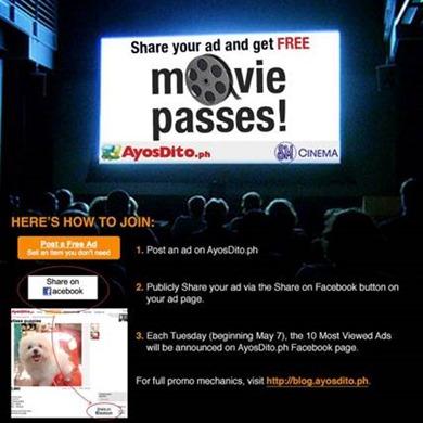Free Movie Passes