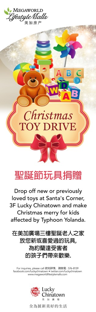Toy Drive at Lucky Chinatown
