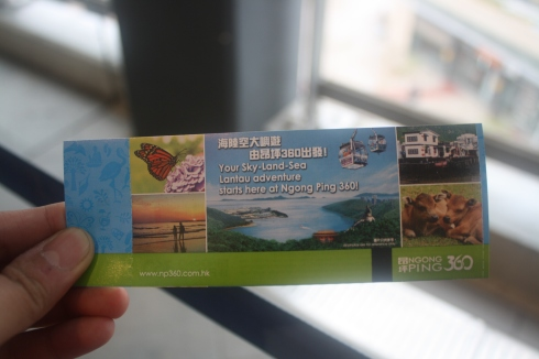 Ngong Ping 360 ticket hong kong