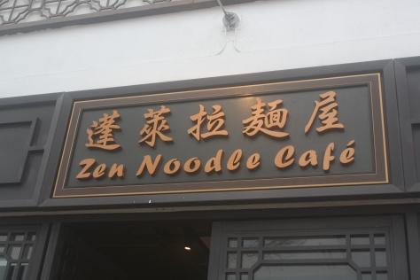 Zen Noodles Cafe